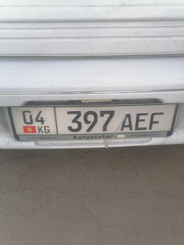 ������������ ���������� ���� �������� ������������ in Кыргызстан | БЮРО НАХОДОК: Утерян гос Номер прошу вернуть за вознаграждение