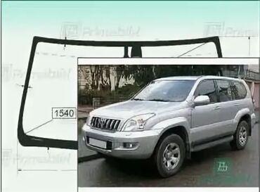 Транспорт - Таджикистан: Лобовое стекло Toyota Land Cruiser Prado FJ120 9год ✔ Доставка и