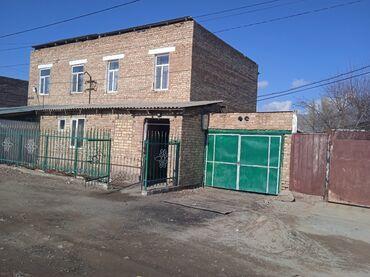 Недвижимость - Талас: Продажа домов 100 кв. м, 5 комнат