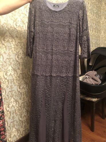 Платье Вечернее Ajiotaje