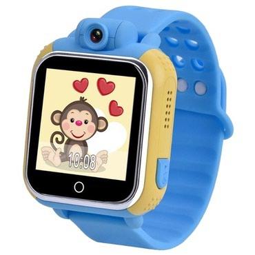 gps-часы в Кыргызстан: ️Умные детские часы Smart Baby Watch (Q50) c GPS-трекером* Карта-