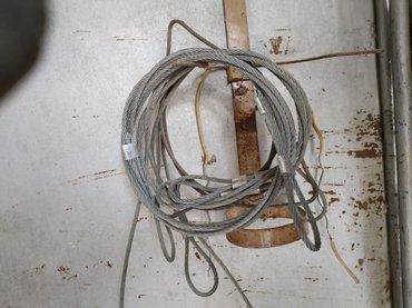 Продаю буксировачные тросы в Бишкек