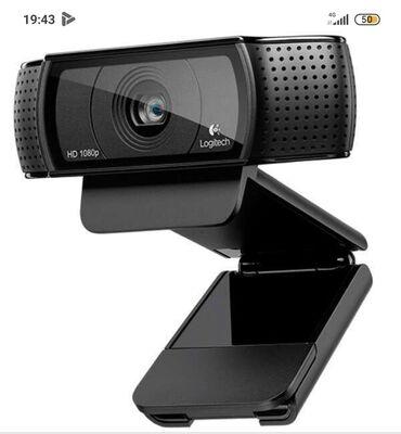 холодильные камеры бу в Кыргызстан: Продаю веб камеру logitech 920-930