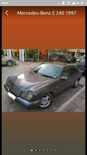 Mercedes-Benz E 240 1997 в Бишкек