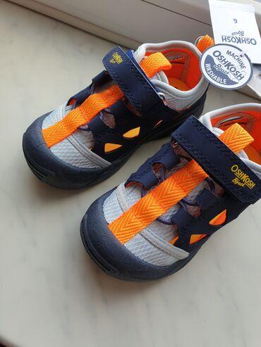 Продаю новые сандалии фирмы Oshkosh, оригинал с США размер 22, длина