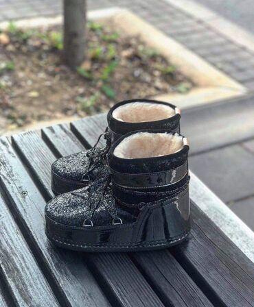 NOVE cizme. Plaćene 3900