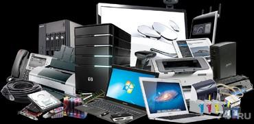 срочная скупка компьютеров в Кыргызстан: Срочная скупка компьютеровКомплектующие любых видовВидео карты