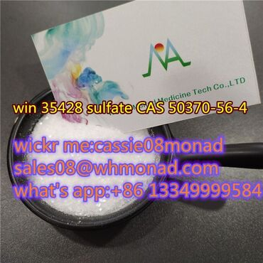Win 35428 win-35428 win35428 powder sulfate powderPls contact us for