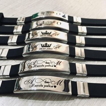 Браслеты - Кыргызстан: Парные браслеты с вашим именем Изготовление от 20 минут! Нанесём любую