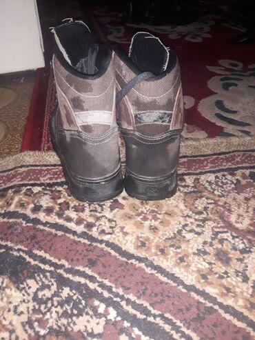 Ботинки теплые германские в хорошем состоянии