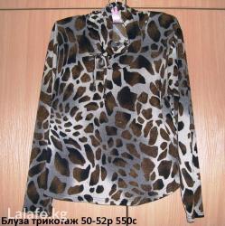 opti women в Кыргызстан: Обе блузы из качественного трикотажа. Размер 50-52 У блузы
