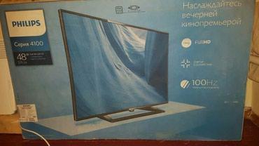 Продаю телевизор Филипс на запчасти,  потекла матрица.  в Бишкек