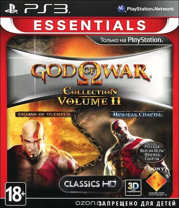 Bakı şəhərində God of war colliction 2 для ps3