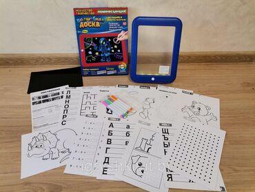 Уникальная игрушка, которая совмещает творчество и игру. Развивает