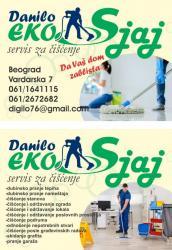 Pekar-hitno - Srbija: Trazimo zenu za odrzavanje higijene poslovnog prostora