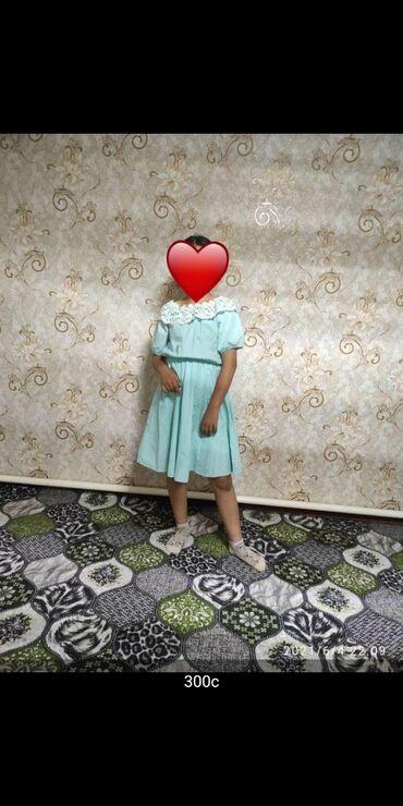 Личные вещи - Пульгон: Продаю платье за 300с носила пару раз