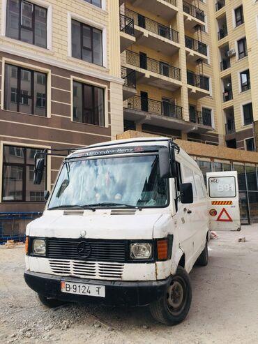 !!!Срочно!!! Продаю городской грузовой БУС. !!!