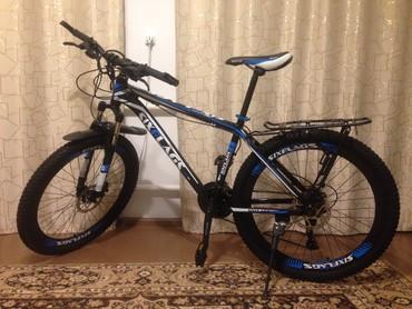 ПРОДАЮ велосипед Sixflags в отличном состоянии, привезен из франции