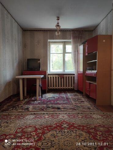 сколько стоит ремонт рулевой рейки in Кыргызстан | АВТОЗАПЧАСТИ: Хрущевка, 1 комната, 30 кв. м С мебелью