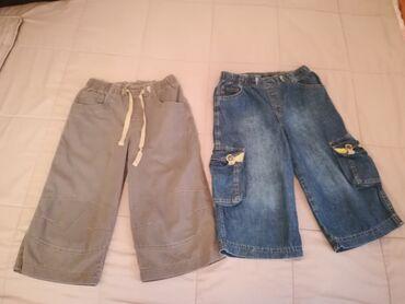 Pantalone e - Srbija: Sorc za decake, cena po komadu, uzrast 10 godina