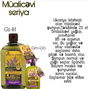 Bakı şəhərində Sebilife  firması   family  doktor müalicəvi Şampun seriaları  8azn