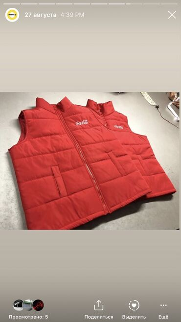 Пошив утеплённых жилетов оптом Стёганные жилеты С нанесением вашего