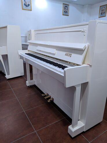 Musiqi alətləri - Azərbaycan: Akkord-4 Piano satilir.Catdirilma ilə
