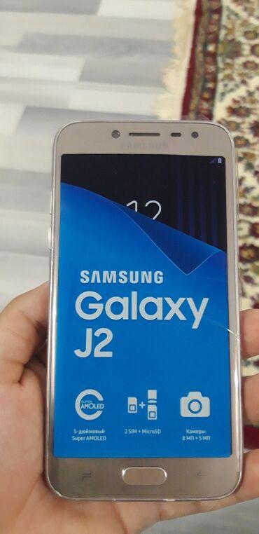 Samsung-galaxy-pro - Азербайджан: Новый Samsung Galaxy J2 Pro 2018 16 ГБ Золотой