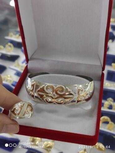 Смотрите какая красота 🥰🥰🥰Билерик+кольцоСеребро покрыто золотом 925