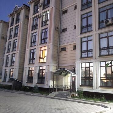 аламедин 1 квартиры in Кыргызстан | БАТИРЛЕРДИ САТУУ: Элитка, 2 бөлмө, 49 кв. м Брондолгон эшиктер