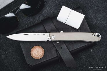 Охота и рыбалка - Кыргызстан: Складной нож Respect G10 Tan Satin - N.C.CustomДолгожданная новинка