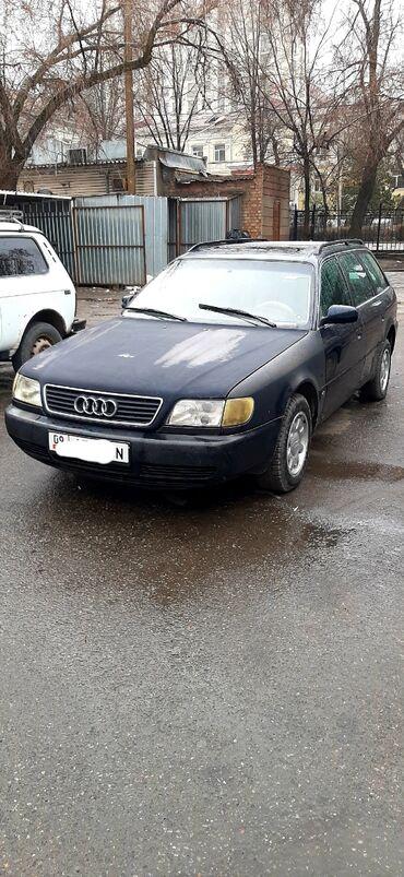 Audi A6 2.6 л. 1995 | 288000 км