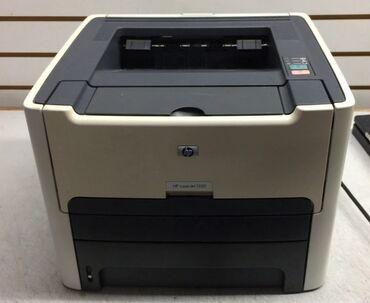 Принтер HP LaserJet 1320. Офисный. Лазерный, чёрно-белый. Габариты
