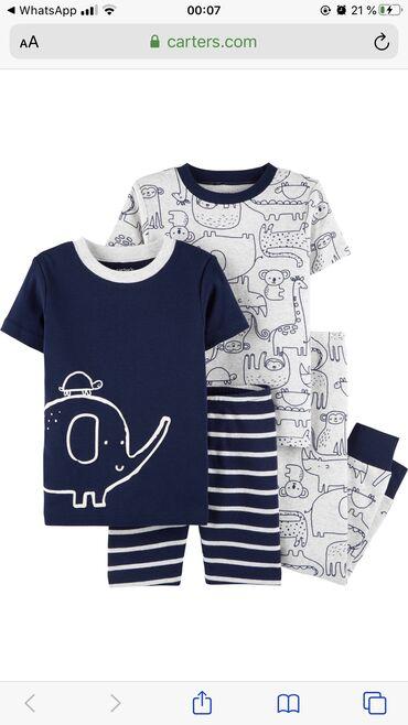 Oneplus 3t - Кыргызстан: Пижама фирмы Carter's (оригинал). Размер 3T(2-3 года). Качество
