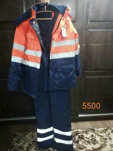мужская компрессионная одежда в Кыргызстан: Продается спецодежда1. Зимний комплект (полукомбинезон и куртка), (