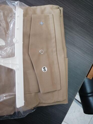 Muška odeća | Svilajnac: Radne pantalone sa tregerima vrhunskog kvaliteta uvoz Austrija, Nove