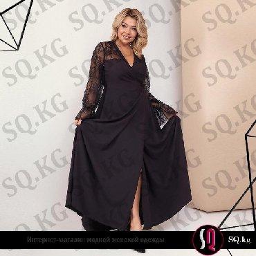 длинное платье на запах в Кыргызстан: Длинное вечернее платье в пол черного цвета на запах