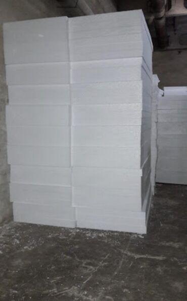 швеллер цена бишкек в Кыргызстан: Пенопласт | Бесплатный выезд