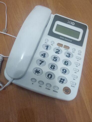 Домашний телефон новый