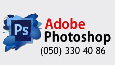 excel proqrami - Azərbaycan: 0-dan Adobe Photoshop kursu Profesional səviyyədə Photoshop proqramı k