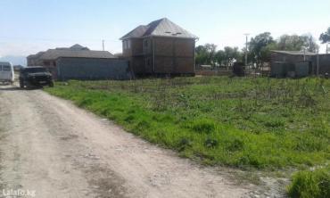 СРОЧНО!!!Участок 4 сотки окраина города в Лебединовка