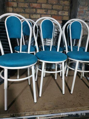 439 объявлений: Кухонные стулья