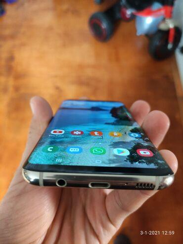 İşlənmiş Samsung Galaxy S8 Plus 64 GB qızılı