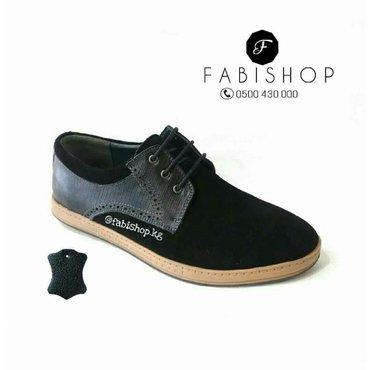 New. мужская весенняя обувь. в Бишкек