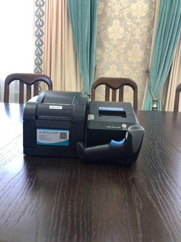 Электроника - Луговое: Кассовый аппарат комплект  17000сом