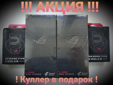 Мобильные телефоны и аксессуары - Кыргызстан: Представляем вашему вниманию новинку этого года . Самый мощный