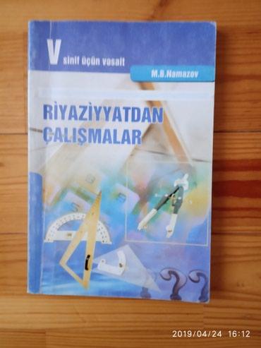 namazov - Azərbaycan: 4 sinif Namazov