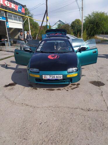 Mazda - Кыргызстан: Mazda 323 1.5 л. 1994