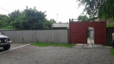 куплю продам дом в Кыргызстан: Продам Дом 135 кв. м, 5 комнат