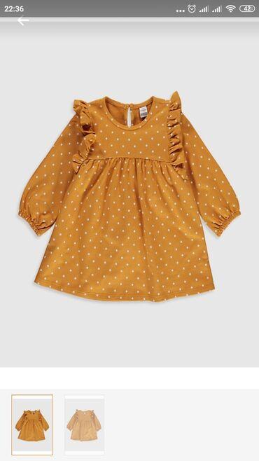 Детская одежда и обувь - Азербайджан: Donlar LC Waikiki. 1 yaddan yuxari. LC Waikiki,Koton, DeFacto.ve s
